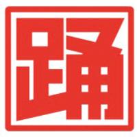 九州地域間連携推進機構株式会社